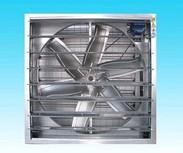 佛山市空调制冷风机