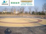威海透水混凝土/威海透水路面/威海彩色透水混凝土艺术地坪/威海彩色混凝土