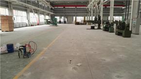 金刚砂混凝土地坪地面空鼓修补方法,混凝土空鼓检测