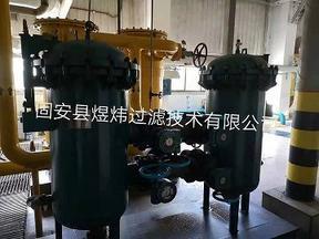 汽轮机油滤芯GL-110*160 流量250L/min