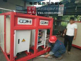 供暖环保锅炉,煤改电锅炉