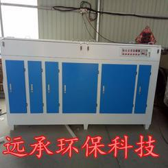 污水处理厂远承合作商 低温等离子净化器除废气