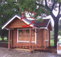小木屋、防腐木木屋、售货木屋
