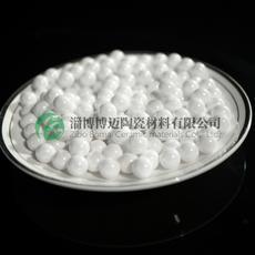 氧化锆珠氧化锆球研磨材料陶瓷球厂家直销高纯陶瓷研磨材料