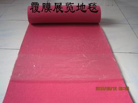 展�[地毯�r格