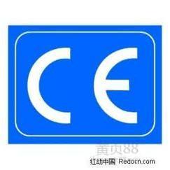 鼓风机CE认证流程图+费用