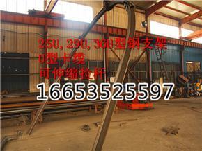 矿用29U型钢支架生产厂家,29U型钢支架易安装不易变形