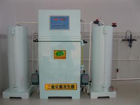 湘潭二氧化氯发生器服务售后