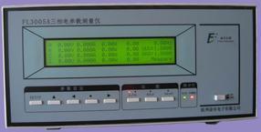 三相电参数测量仪 功率表 功率计