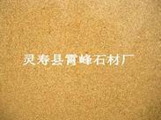 一级柏坡黄石材石料