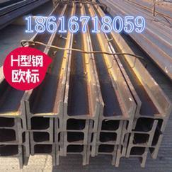 HEB120欧标H型钢120*120*6.5*11欧标H型钢直销