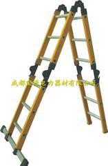 绝缘六关节梯、绝缘多功能梯、绝缘折叠梯、折叠梯