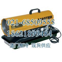 MASTER 暖风机 B 35CED/70CED/100CED/150CED