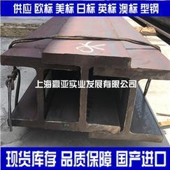 广东欧标H型钢江门HE160B工字钢现货批发