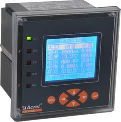 ARCM100-Z安科瑞剩余电流电气火灾监控探测器