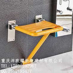 重庆专业生产卫生间/浴室/淋浴间/疗养院无障碍折叠浴凳