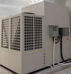 空气源热泵厂家供应空气源热泵采暖机,空气源热泵采暖工程