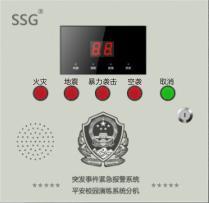 岗哨一键式报警器,监狱防暴恐装置