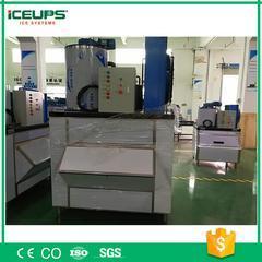 日产量0.3吨制冰机 片冰机 冷冻食品 海产品保鲜