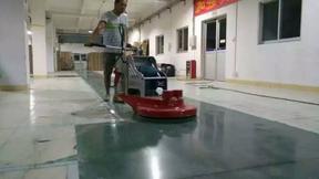 混凝土耐磨防起砂地坪