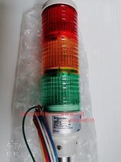 直销日本ARROW表示灯LOUT-200-3