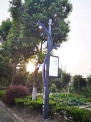 城市道路智慧路燈工程改造