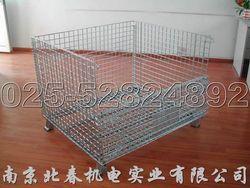 仓储笼,销售热线:025-52824892,南京北春机电实业有限公司