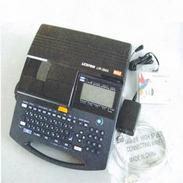 P01 进口微电脑线号印字机