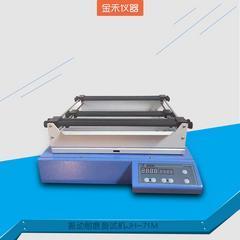 潮州振动耐磨试验机不粘锅涂层耐磨测试仪厂家