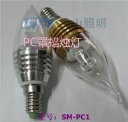 E14灯头LED蜡烛灯配件外壳