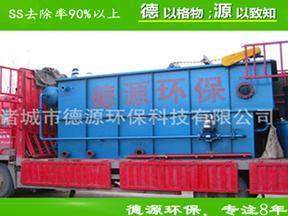 平流式溶气气浮机屠宰废水处理设备