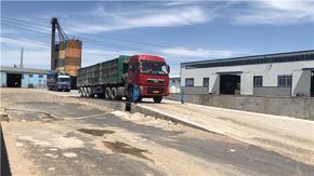 吉林通化保温板粘结砂浆厂家供应