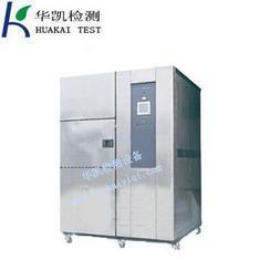 高低温试验箱生产厂家-华凯检测