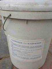 可透气型水泥基渗透结晶型防水涂料
