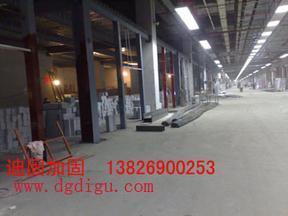 东莞︱广州︱深圳工业厂房抗震加固13826900253