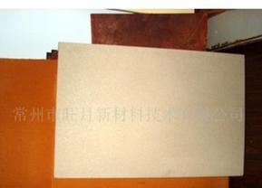 供应建筑保温板,酚醛泡沫板(图)