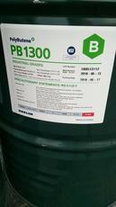 聚异丁烯 PB1300韩国大林 上海