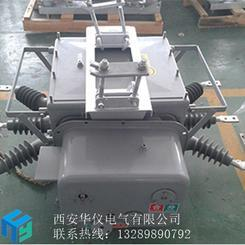 ZW20-12F型户外高压智能分界真空断路器