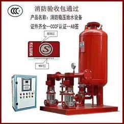 ZW(L)-Ⅱ-XZ-E增压稳压供水设备