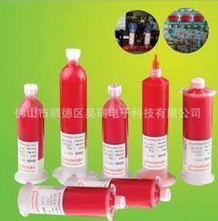 供应0812H型SMT贴片红胶 PCB板点胶富士管点胶