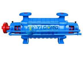 毅东/yidong,GC型卧式多级锅炉给水泵,厂家直销,性价比高!