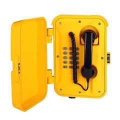 冷库专用防冻电话,IP66、IP65室外防水电话