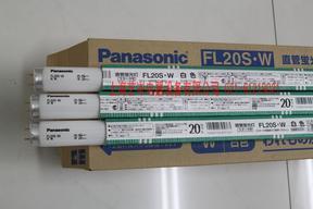 上海艺岑电器设备有限公司特价销售松下进口环形灯管FCL20ENW/18