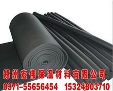 郑州橡塑|河南橡塑海绵|郑州橡塑保温材料|郑州橡塑保温板|河南橡塑海绵价格|郑州橡塑保温管