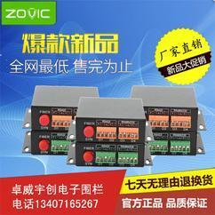 卓威宇创电子围栏光端机