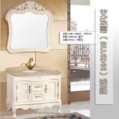 北京浴室柜价格厂家直销橡木浴室柜艾乐蒂浴室柜