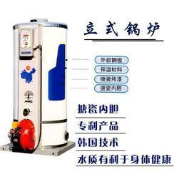 茶水锅炉/ABC锅炉
