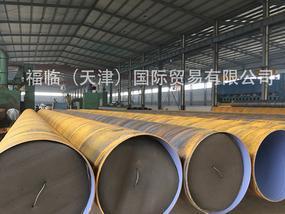 天津厂家直销焊管DN100焊管钢材焊管量大从优