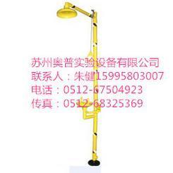 重庆台式洗眼器 单双口立式洗眼器实验室专用设备 喷淋 厂家直销