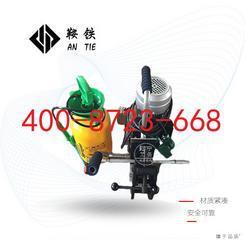 东营鞍铁ZG-1×13电动钻孔机工务设备建议使用